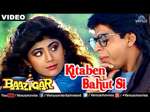 Kitaben Bahut Si Parhi Hongi Tumne Full Video Song | Baazigar | Shahrukh Khan, Shilpa Shetty |