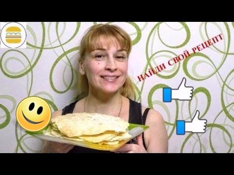Как сделать Лаваш - простой рецепт приготовления дома