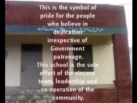 Government High School Chak Kamala Gujrat Pakistan Part 1