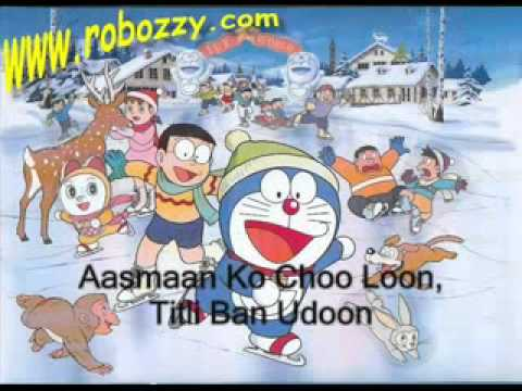 Doraemon Song Hindi video