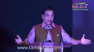 Kamal Haasan Press Meet On His Birthday
