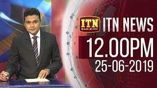 ITN News 2019-06-25 | 12.00 PM