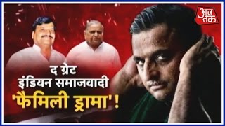 Hallabol: The Great Indian Samajwadi Family Drama