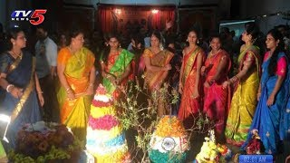 Bathukamma Celebrations In Malaysia by MYTA (Malaysia Telangana Association)