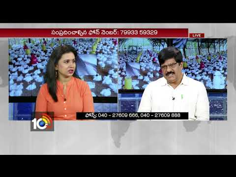 Matti Manishi Discussion With Ramakrishna Over Milk quality & Organic Milk | 10TV