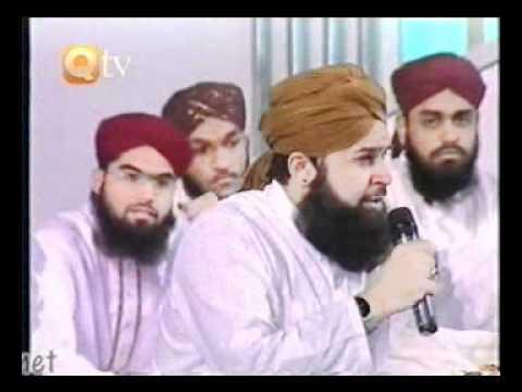 Who Kamal e Husne Huzoor - Owais Raza Qadri  - Mehfil Rang e Raza 2006