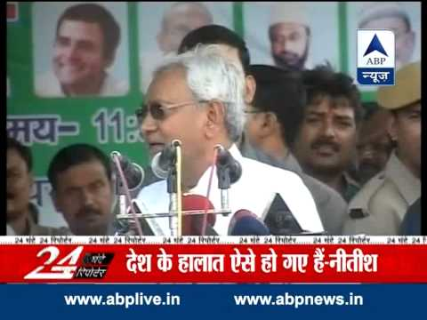 Former Bihar Chief Ministers Nitish Kumar and  Lalu Prasad launch joint campaign