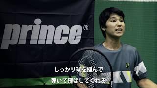 Prince X Tour 高田航輝プロのインプレッション