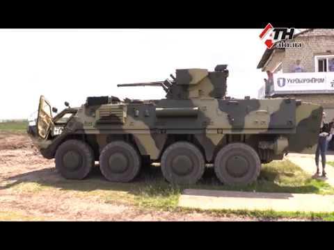 Бесшумный, скоростной и очень мощный: в Харькове показали обновленный БТР-4Е - 25.05.2017