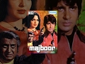 Majboor (HD)- Hindi Full Movie - Amitabh Bachchan, Parveen Babi - Hit Hindi Movie With Eng Subs thumbnail