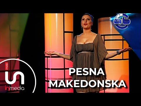 Suzana Gavazova - Pesna Makedonska video