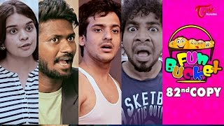 Fun Bucket | 82nd Copy | Funny Videos | by Harsha Annavarapu | #TeluguComedyWebSeries