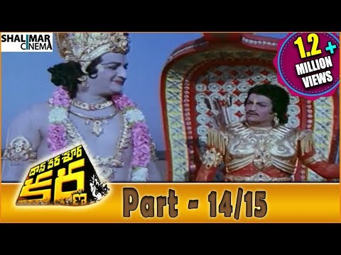 Daana Veera Soora Karna Full Movie Part - 14 15 || Ntr, Sarada, Balakrishna video