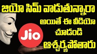 Airtel Serious on TRAI for Reliance Jio 4G Happy New Year offer | Eagle Media Works