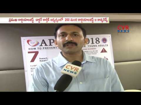 APCSI 2018 | Face to Face with Dr Karthik on Cardiology conference in Vijayawada | CVR News