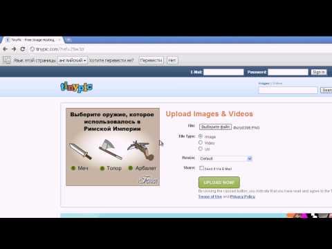 Как вставить фотографию в сайтбар вашего блога Wordpress