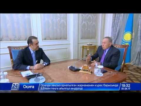 Н.Назарбаев провел встречу с К.Масимовым