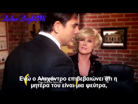 La Patrona ~ Avance Capitulo 53 ~ Greek Subs