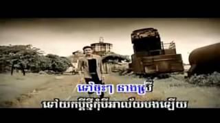 ទៅយកប្តីបារាំង(ភ្លេងសុទ្ធ) ច្រៀងខារ៉ាអូខេតាម youtube,khmer karaoke sing along.