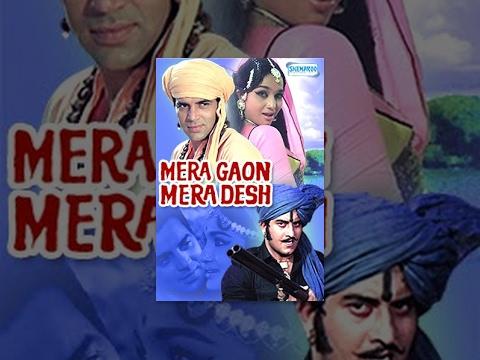 Mera Gaon Mera Desh video