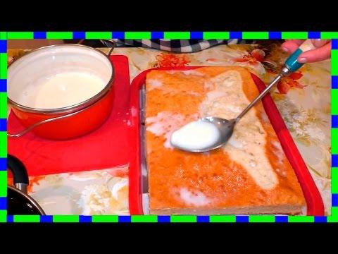 Вкусняшки от Любашки, Пирожное Вкуснотеево