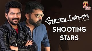 VettaiMannan Shooting Starts | Kavin | STR | Nelson | Upcoming Tamil Movie Updates | Thamizh Padam
