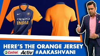 #CWC19: INDIA playing in ORANGE jersey? | Castrol Activ #AakashVani EXTRA