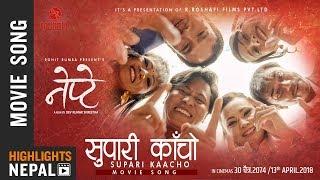 Supari Kancho Song | New Nepali Movie NEPTE Ft. Rohit, Buddhi, Chhulthim, Purnima, Arjun, Pranisha