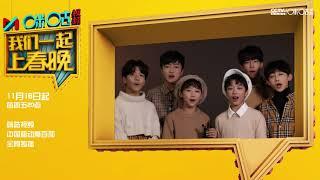 BOY STORY - Go Chunwan Together show greeting video