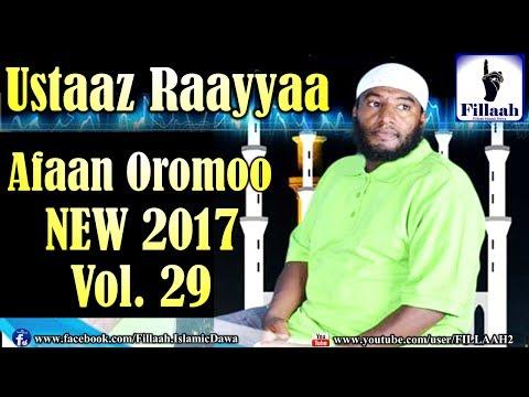 Raayyaa Abbaa Maccaa | Afaan Oromo NEW 2017 Vol. 29 thumbnail