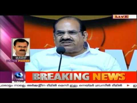 CPM Not Planning To Sabotage State Government: Kodiyeri Balakrishnan