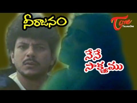 Neerajanam Songs - Nene Sakshyamu - Saranya - Viswas