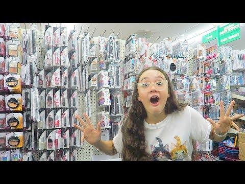 Makeup Starter Kit: Dollar Store Edition!! FionaFrills Vlogs