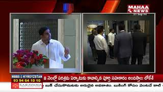 IT Minister Nara Lokesh Busy In China Tour | Mahaa news