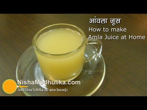 Amla Juice Recipe - Indian Gooseberry Juice