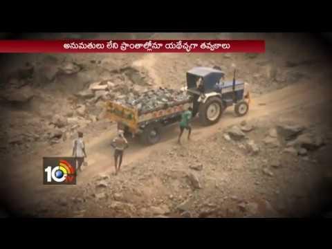 'నల్లక్వారీ'ని మూసేయాలి…| Tribal unions Protest Against Nalla Ralla Quarry | Vishaka | 10TV