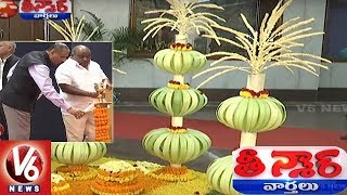 Governor Narasimhan Participates In International Biodiversity Day Event | Teenmaar News