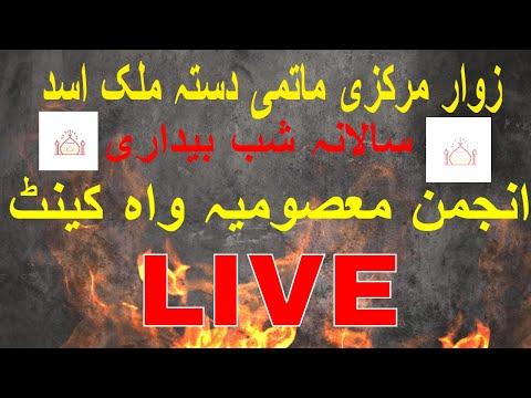 Zawar Markazi Matmi Dasta Malik Asad Rawalpindi Live