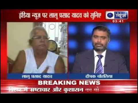 India News Exclusive : Lalu Prasad slams Nitish Kumar