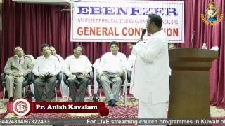 Pr. Anish Kavalam - Ebenezer Institute Of Biblical Studies - General Convention 2018