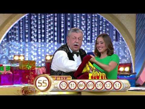 законодателем предусмотрена результат лотереи столото тираж 1108 сборных плит перекрытия