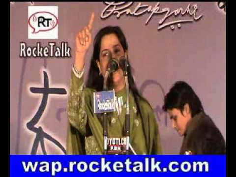 Farishte,daulat,ishq-e-muhabbat,wafa,maa,allah,hindustan,rocketalk Poetry By Lata Haya video