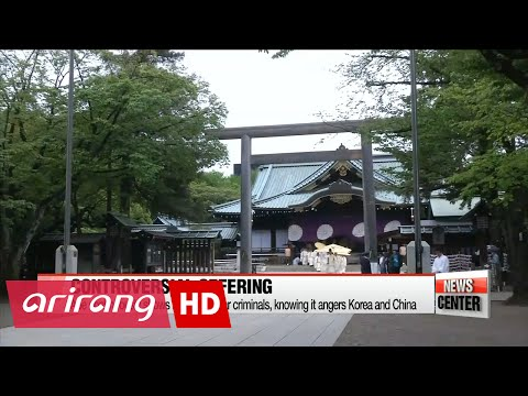 Korea criticizes Japanese leader for sending offering to controversial Yasukuni shrine