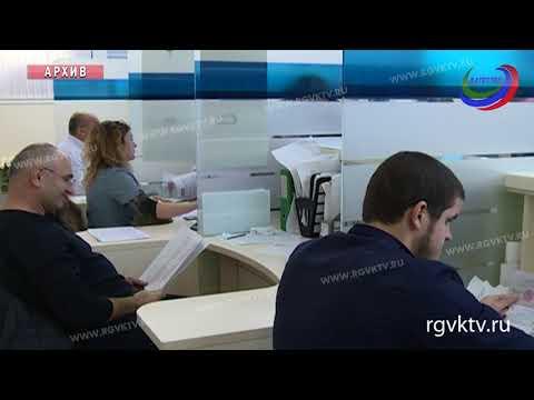 Россиянам  простят долги по налогам трехлетней давности