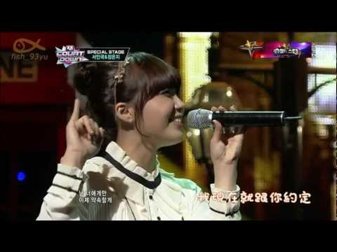 [Live中字]120906(A-PINK)120906 Jung Eun Ji X Seo In Guk- All for you live 中字 (回答吧1997)
