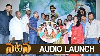 Natana Telugu Movie Audio Launch | M M Srilekha | Bhanuchander | Sivaji Raja | Filmylooks