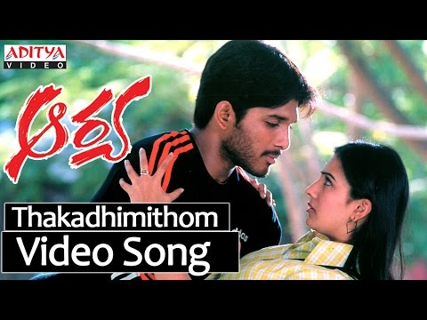 Allu Arjun Aarya Video Songs -  Thakadhimithom Song video