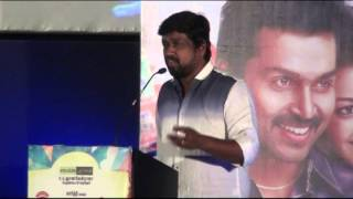 All In All Alaguraja - Director Rajesh at All In All Alaguraja Audio Release