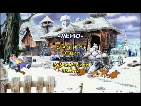 Куробойка Chicken Shoot 2002 PC скачать через торрент трекер