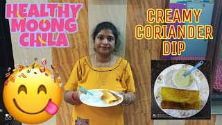 HEALTHY MOONG DAL CHILA & CREAMY CORIANDER DIP || HIGH PROTEIN || LOW CALORIE ||